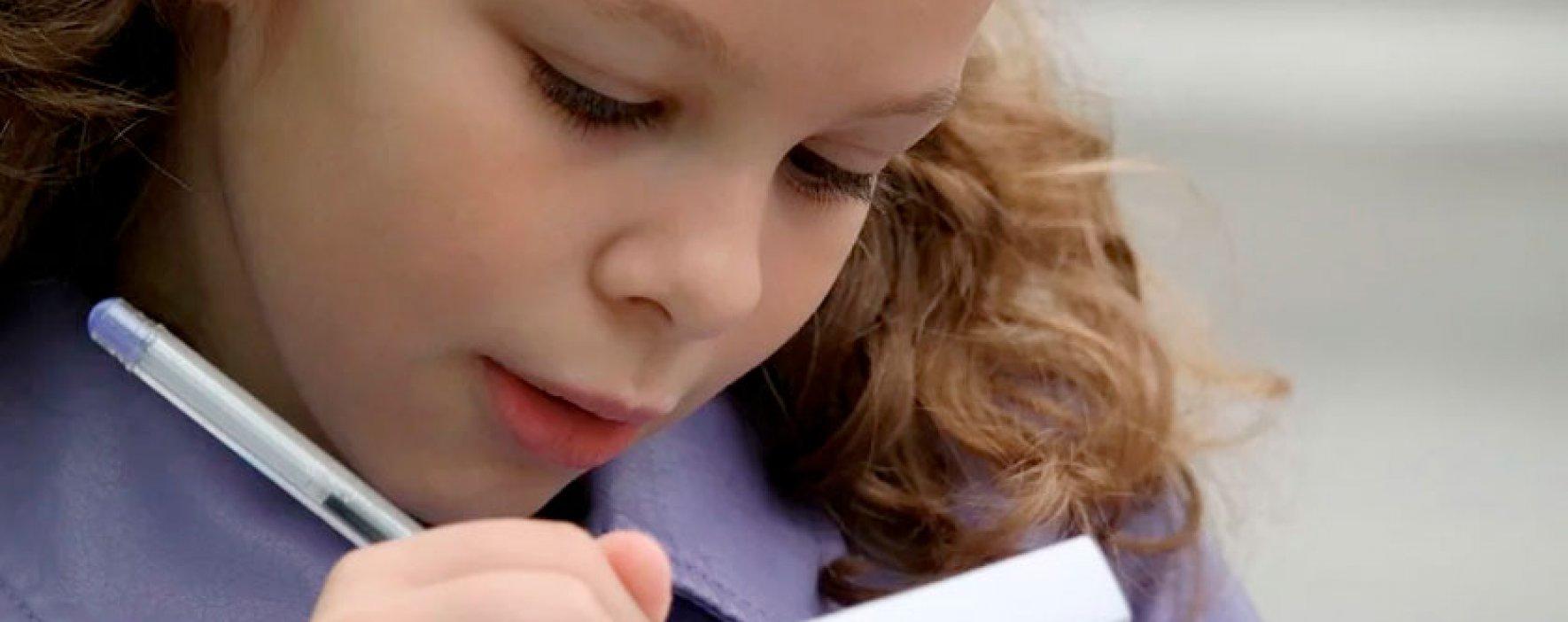 'La escuela tiene la palabra', un concurso de escritura y fotografía