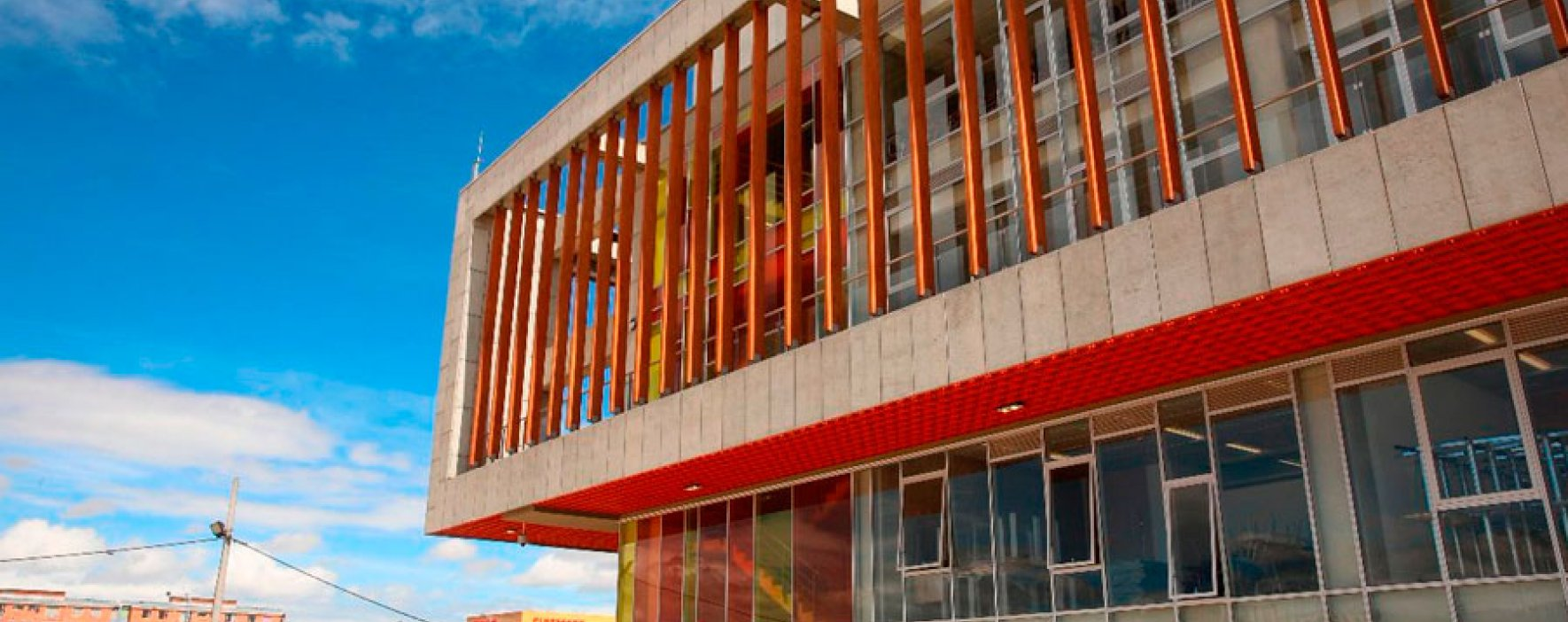Nueva sede de la Universidad Distrital en Bosa