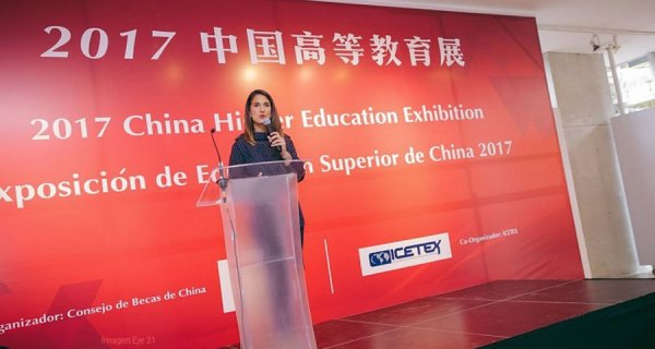 China: vía para la internacionalización de la educación superior colombiana