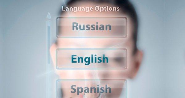 Formación en idiomas para empresas, escuelas y gobierno